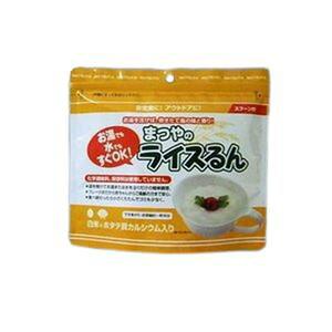 アルファ化米お粥 まつやのライスるん ホタテ貝カルシューム入り 50パック【日時指定不可】
