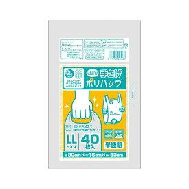 (まとめ) オルディ プラスプラスネオ 手提げポリバッグ LL 半透明 40P 【×20セット】【日時指定不可】