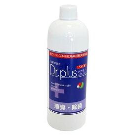 ドクタープラス ペット用 詰め替え 500ml 消臭 除菌 機能水