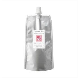 (アロマスター)アロミックエアー用エッセンシャルオイル フローラルガーデン100mlアロマテラピー 抗菌 抗ウイルス 無添加 フローラル シトラス グリーンノート 精油の王 ジャスミン