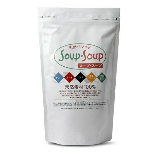 Soup・Soup (スープ・スープ) 600g (300g×2)お徳用