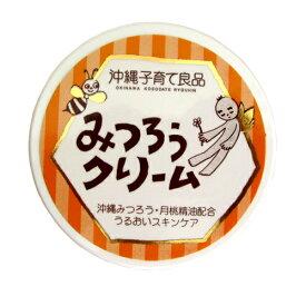 沖縄子育て良品 みつろうクリーム (25g)スキンケアクリーム 肌荒れ アトピー 肌トラブル 保湿クリーム