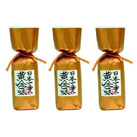 祇園味幸 黄金一味 13g(瓶)×3セット 【一味唐辛子/国産/激辛/指上/さしあげ】