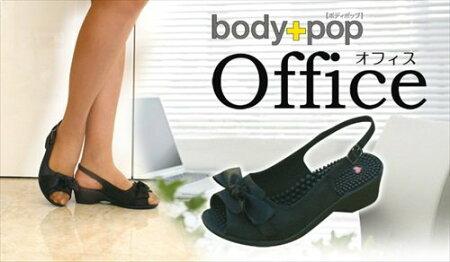 リトルアースボディポップ(body+pop)オフィス(Office)1711ブラック23cm