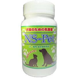 ラクア 犬猫のための乳酸菌NS-Pet(約180粒)