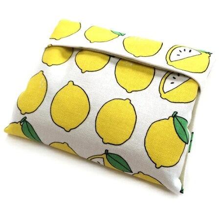 ポケットポーチ.布ナプキンポーチ.(レモン)【1枚持ち歩き用】(約13×約10.5×約0.7cm)の商品画像