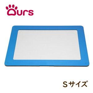 アワーズ Ours トイレトレー Sサイズ ブルー ロゴ無し 送料無料 日本製 犬 猫 トイレ ペットシーツ ドッグトイレ シーツトレー お手入れ簡単 レギュラーサイズ