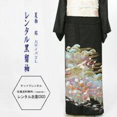 松竹梅と御殿柄レンタル絽黒留袖