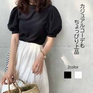 【即納】パフスリーブトップスミドルネックボリューム袖トップスtシャツ白黒
