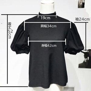 【即納】パフスリーブトップスブラウス半袖レディースボリューム袖トップスtシャツ白黒モード系個性的半袖大人可愛いきれいめ上品カジュアル夏