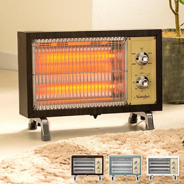 レトロストーブ Nostalgic 全3色 電気ストーブ DST-1730