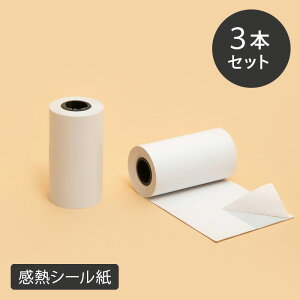 PAPERANG専用印刷用紙感熱シール紙3本入り