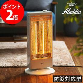 電気ヒーター おしゃれ Aladdin アラジン 高性能遠赤グラファイトヒーター AEH-G100A-W 日本製のグラファイトヒーター管 4段階温度調節 防災対応型 省エネ 暖かい コンパクト 遠赤外線 一人暮らし
