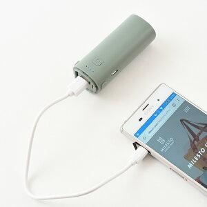 ブルーノUSB充電式ミニ扇風機BRUNOBDE029ポータブルミニファン