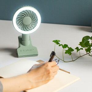 BRUNOブルーノポータブルクリップライトファンクリップ付きライト付き照明BDE035アイボリーピンクグリーンミニ扇風機ミニファン卓上扇風機ハンディー扇風機