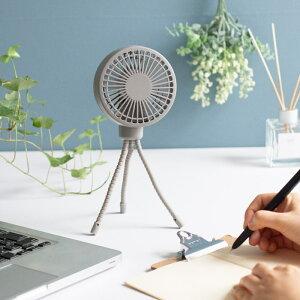 扇風機ミニ扇風機お出かけファンFSU92Bイエローオレンジネイビーグレー小型扇風機コンパクトミニファン持ち運び携帯用熱中症予防おしゃれハンディ