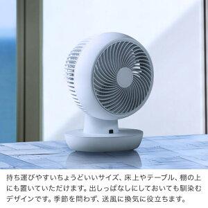 扇風機充電式3DサーキュレーターCF-T2001ホワイトブルーグレー首振り卓上自動首振り上下左右コンパクト20コードレスアウトドアキャンプ屋外おしゃれ