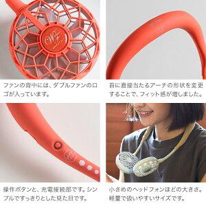 扇風機小型SPICEWFANダブルファンハンズフリーポータブル扇風機DF30SS018色USBアウトドアusb扇風機熱中症予防扇風機おしゃれ携帯用ハンディ充電式首かけ