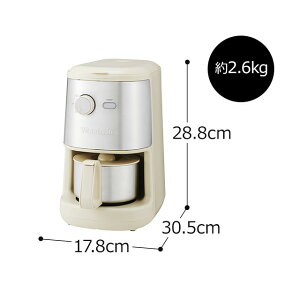 ビタントニオ全自動コーヒーメーカーブラウンアイボリーVCD-200