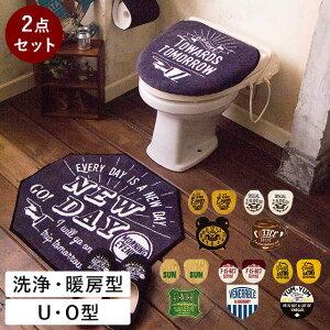 トイレマット セット おしゃれ Cozydoors トイレ 2点 セット トイレ マット フタ カバー 暖房用 普通 U型 O型 トイレタリー トイレカバーセット 洗える 洗浄 ブルックリン かわいい 便利