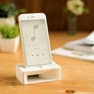 スピーカー iPhone6〜X用 Eau オー ACUSTICO アクースティコ maple ホワイト 木製 電源&電池不要 スマホ置き 日本製 おしゃれ スマホスタンド iPhoneスタンド iPhone用スピーカー かわいい プレゼント