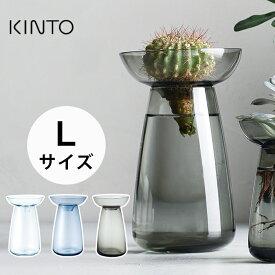 KINTO フラワーベース ガラス 北欧 シンプル 花瓶 おしゃれ L