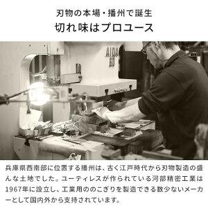 ユーティレスハンディのこぎりutilesハンディソー日本製工具カッターナイフ河部精密工業のこぎりDIYウッド用クラフト用メタル用粗大ごみ