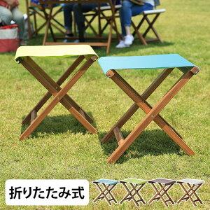 折りたたみ椅子 ガーデン スツール Garden&Resort ガーデン&リゾートPatio 完成品 おしゃれ アウトドア キャンプ ガーデニング チェア コンパクト 小型 木製 ウッド