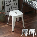 【スタッキングスツール】LEX (レックス) スツール(スタッキング 椅子 いす イス スツール オットマン チェアー スチール)