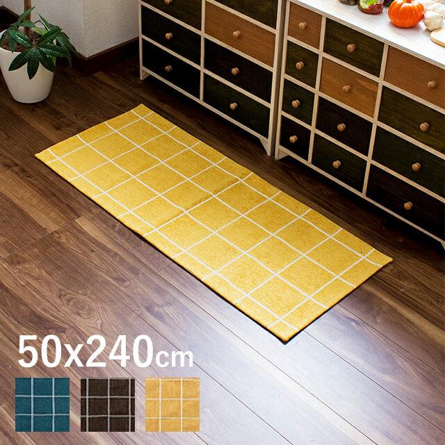TILE キッチンマット 50x240cm (キッチンマット ッチンマット 北欧 キッチンマット タイル柄 キッチンマット 長方形)