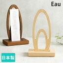 Eau Ofudatate お札立て (御札立て 自立 木製 木 シンプル コンパクト 小型 おしゃれ 北欧 和 モダン ナチュラル お札…