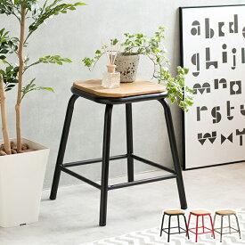 スツール おしゃれ Westy ウエスティ スチール アイアン アッシュ 完成品 ヴィンテージ カフェ風 リビング ダイニング 便利 玄関 木製 収納 花台 北欧 ブルックリン シンプル おしゃれ かわいい 一人暮らし