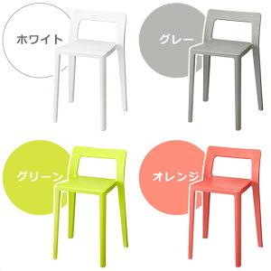 【チェア椅子スタッキングチェア】ENOTSミニマルチェア【送料無料】