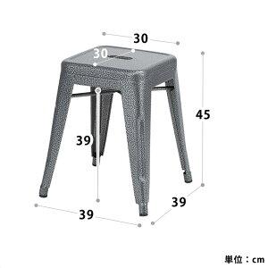 【スタッキングスツール】LEX(レックス)スツール2脚セット【送料無料】