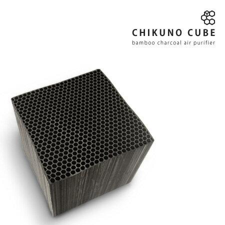 CHIKUNO CUBE(チクノキューブ 空気清浄機 除湿 調湿 グッドデザイン賞)