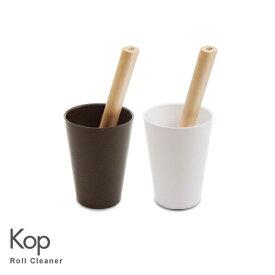 Kop ロールクリーナー 2個セット(コップ tidy ティディ コロコロ グッドデザイン賞)