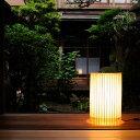 古都里 HG自立式スタンドランプ(KOTORI ことり スタンド照明 フロアライト ランプ 京和傘 和風 京都 グッドデザイン賞)
