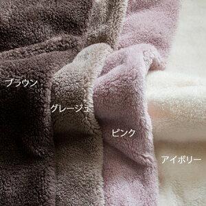 マイクロミンクファー毛布