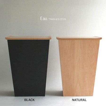 Eau TRASH BOX STOOL(オー ゴミ箱 ダストボックス 収納雑貨 スツール おすすめギフト 収納BOX 収納ボックス)