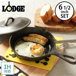 LODGEロッジスキレット&カバーセット61/2インチ