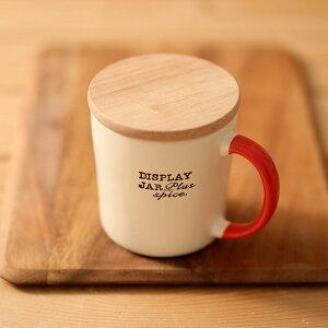 保存容器 陶器 キャニスター LOLO B STYLE KITCHEN スパイス 190ml 全5色 おしゃれ かわいい 美濃焼き 日本製 国産 コンパクト コーヒー 木蓋 ふた 調味料入れ 塩 砂糖 スパイス入れ 一人暮らし