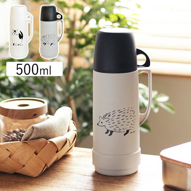 松尾ミユキ 水筒 コップ付き 500ml(ウォーターボトル ボトル タンブラー)