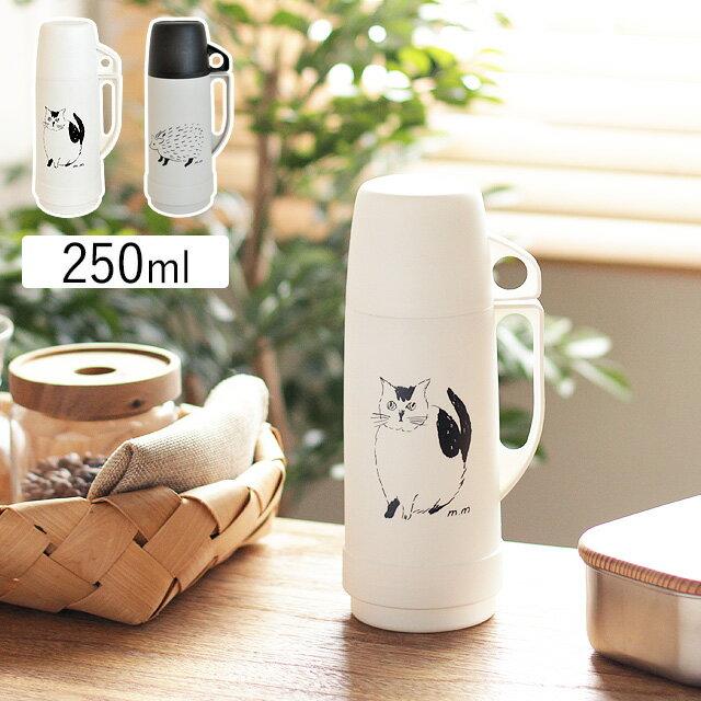 松尾ミユキ 水筒 コップ付き 250ml(ウォーターボトル ボトル タンブラー)
