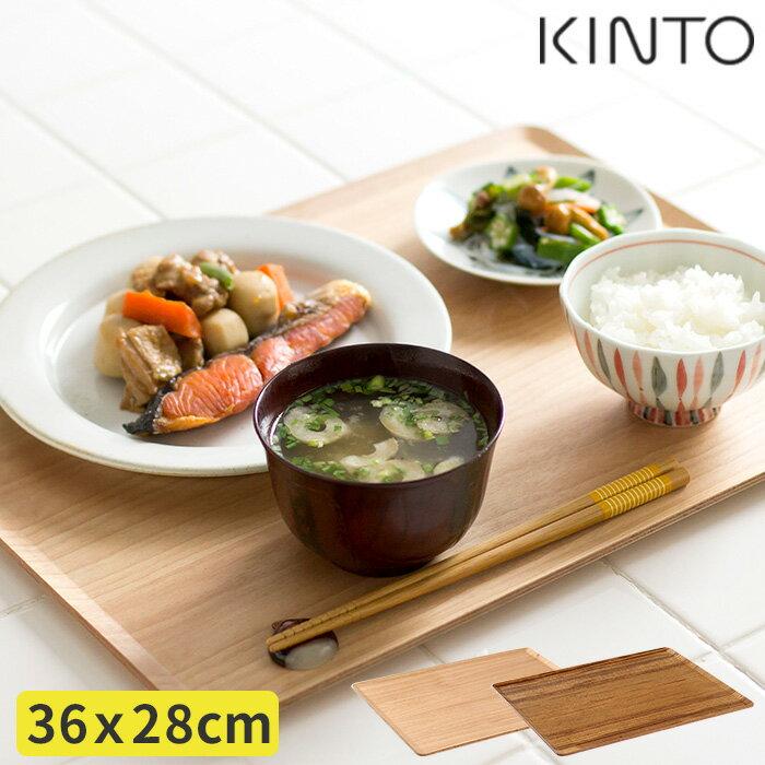 kinto キントー ランチョンマット 木製 プレイスマット 430x330