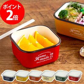 サブヒロモリ ミコノス フードコンテナ スクエア S 保存容器 お弁当箱 弁当 箱 メンズ レディース 全6色 日本製 長方形 正方形 琺瑯風 ランチボックス