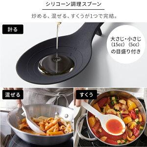 シリコーンツールズタワー4点セットスプーン菜箸スパチュラ調理スプーン