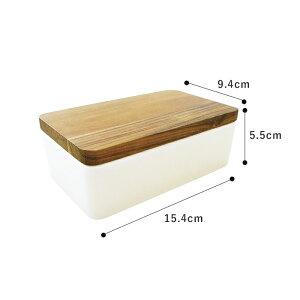 ロクサン63バターケースSおしゃれ北欧陶器木製バター200g