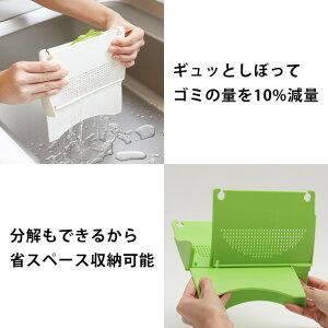 kcud(クード)生ゴミ水切り器