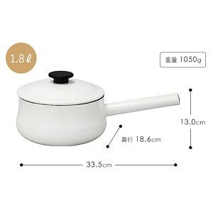 野田琺瑯LUKEソースパンふた付き18cm