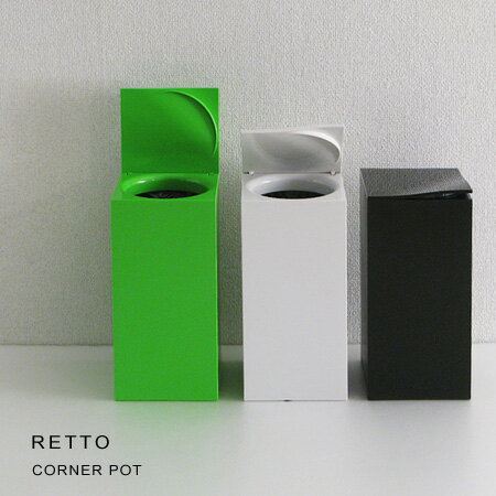 RETTO コーナーポット (レットー トイレ用品)